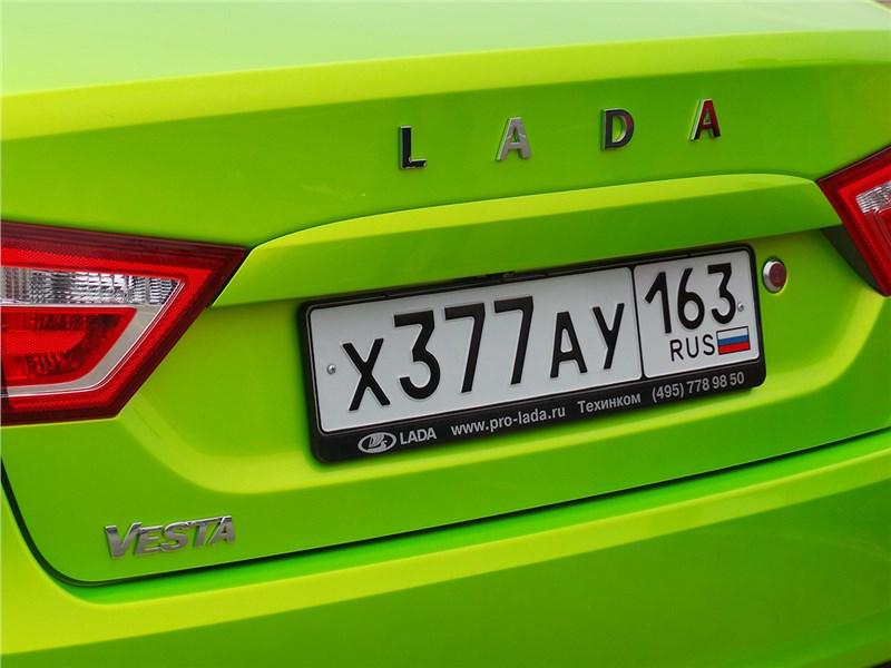 ТОП-5 АВТО 2016 LADA Vesta