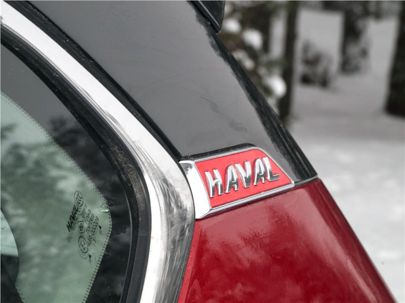 Haval H2 2014 логотип Haval