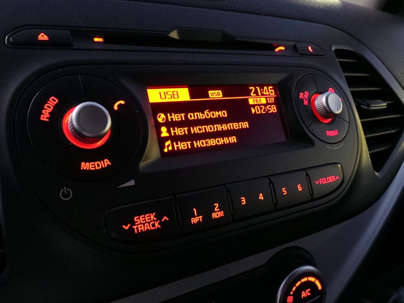Kia Picanto 2015 панель аудиосистемы