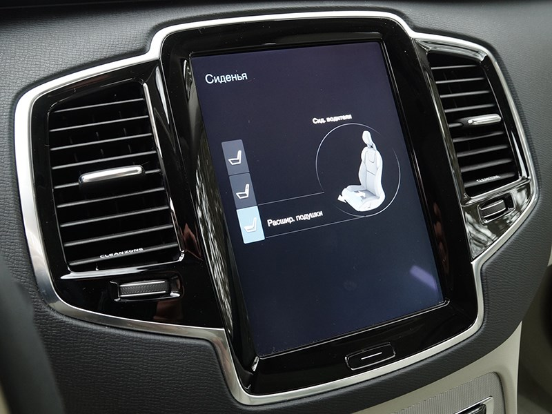 Volvo XC90 2015 центральная консоль