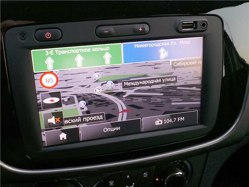 Renault Sandero Stepway 2015 система навигации