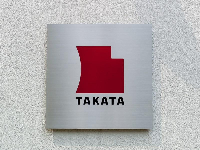 Takata спровоцировала еще один крупномасштабный отзыв