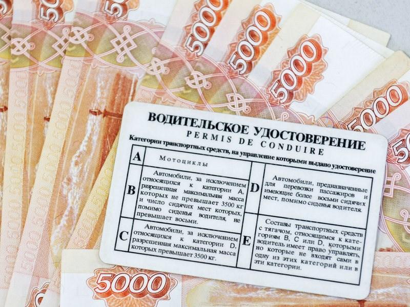 Алиментщикам и тем, кто имеет долги по квартплате, запретят сдавать экзамен на права