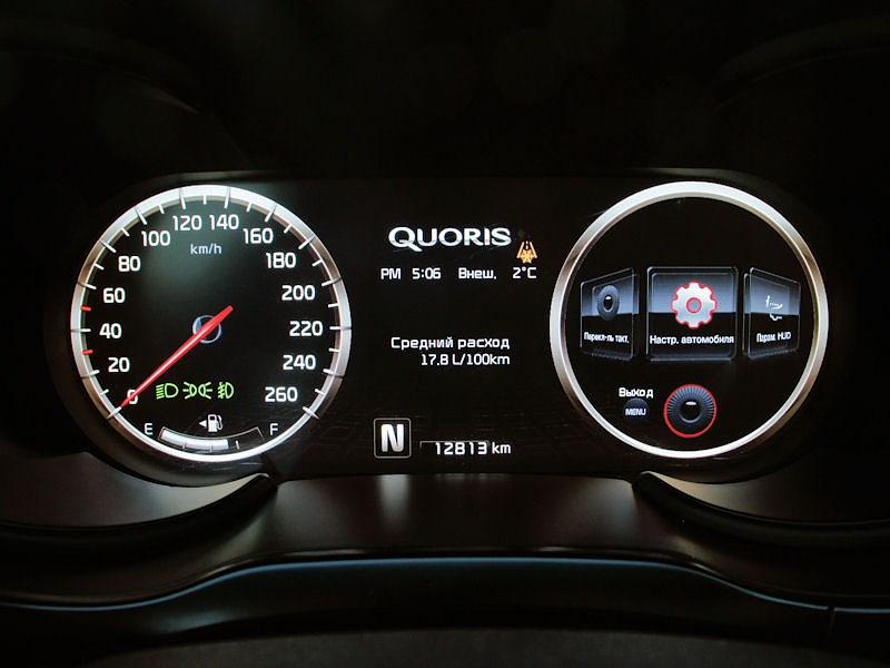 Kia Quoris 2013 приборная панель
