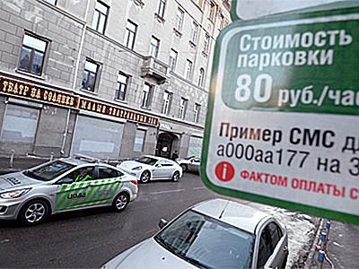 За парковкой в Москве начали следить специальные инспекторы от МАДИ