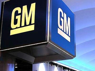 General Motors отзывает восемьсот тысяч автомобилей в США