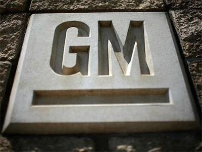 General Motors продолжает отзывать автомобили в связи с дефектом замка зажигания