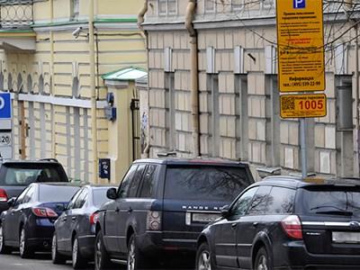 Эксперимент с бесплатной парковкой в центре Москвы по воскресеньям продлится до конца августа