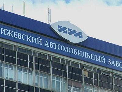 Представитель «ИжАвто» рассказал о производственных планах предприятия