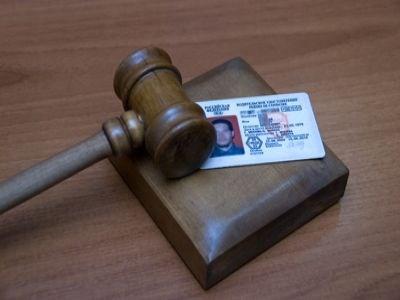 Должников будут временно лишать прав