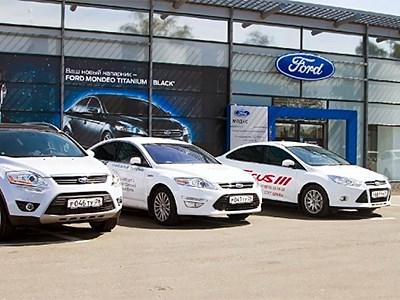 Ford снова понижает цены