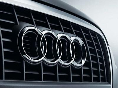 Audi готовится представить несколько новых кроссоверов в ближайшие четыре года