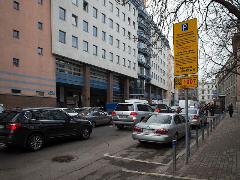 Платные парковки улучшили транспортную ситуацию в центре