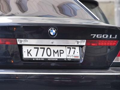 Депутаты предлагают убрать с автомобильных номеров код региона