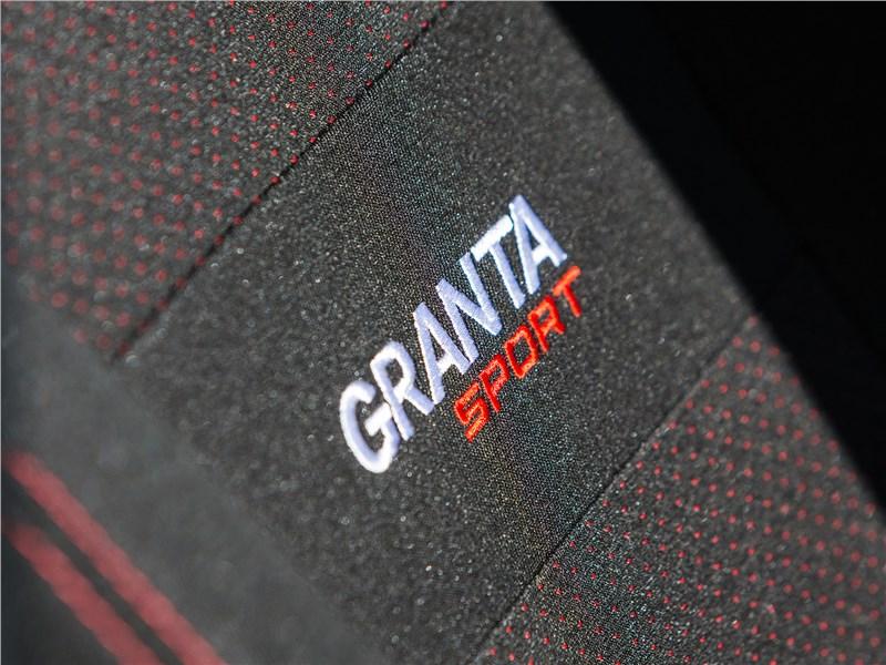 Lada Granta Sport 2017 вышивка