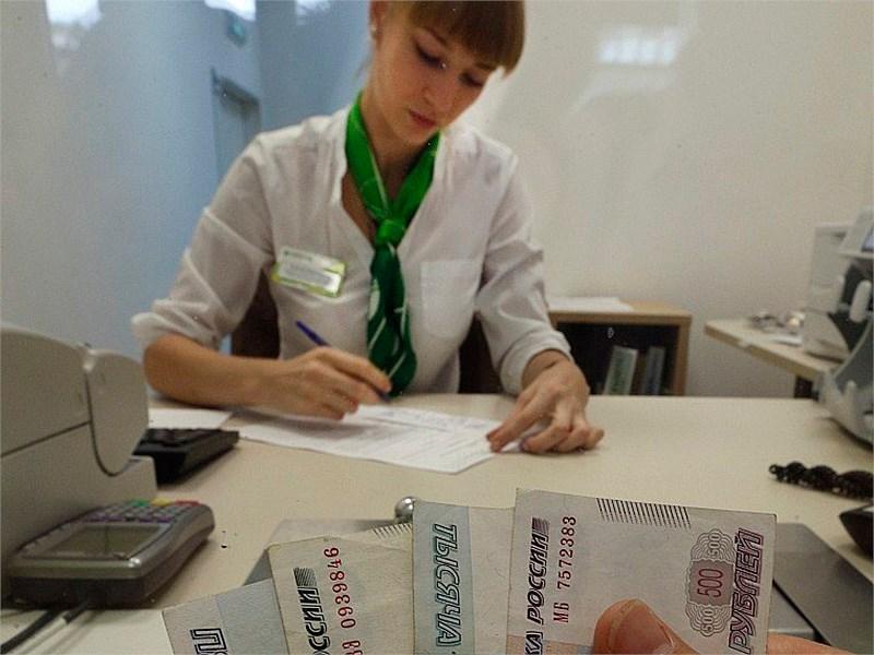 Эксперты составили рейтинг ведущих банков предоставляющих услугу автокредитования
