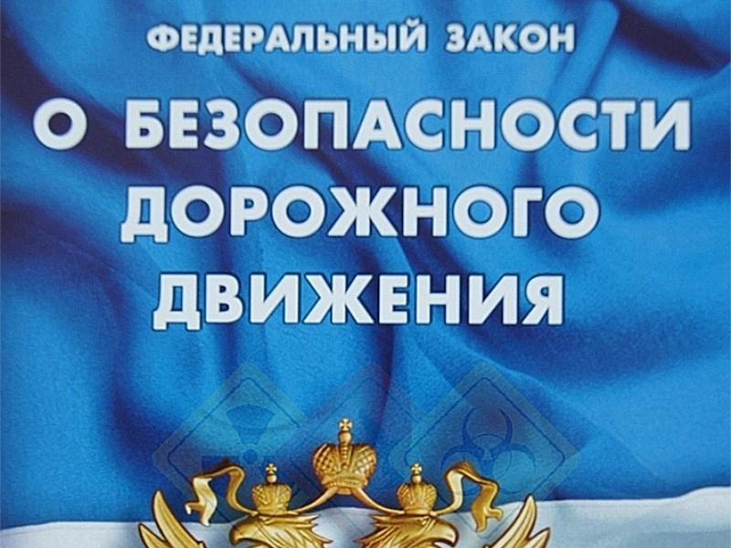 Закон об ОДД несет в себе серьезные изменения Фото Авто Коломна