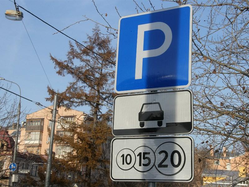Парковки по 380 - кто больше?