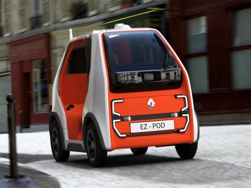 Марка Renault представила городской беспилотник Фото Авто Коломна