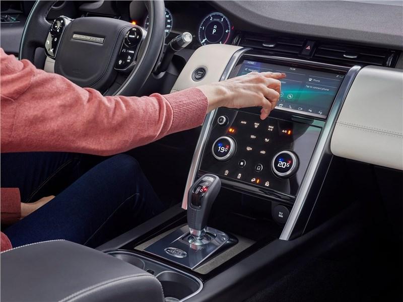 Land Rover Discovery Sport 2020 центральная консоль