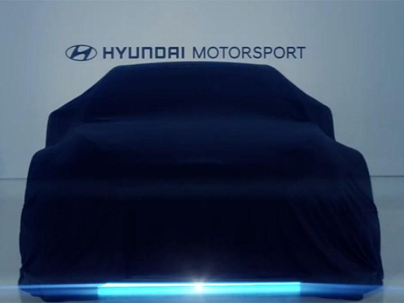 Hyundai анонсировал гоночный электрокар