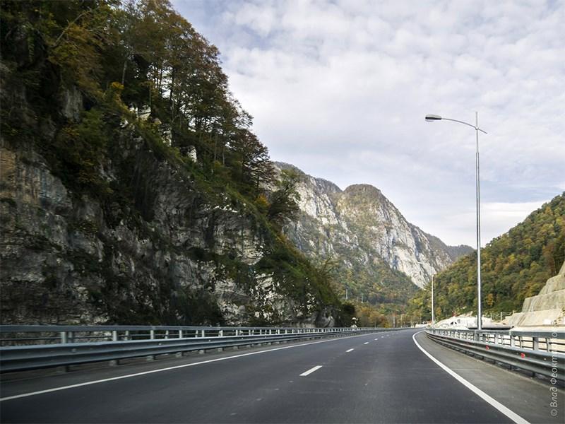 Дорога в сочинские горы станет платной Фото Авто Коломна