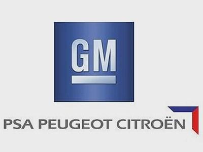 General Motors рассматривает возможность купить Citroen и слить его с Opel