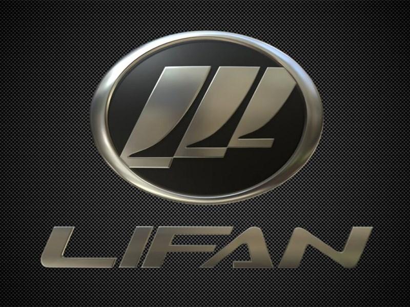 Lifan находится на грани разорения