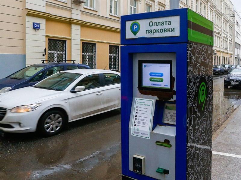 Власти рассказали, на что потратят деньги от платных парковок