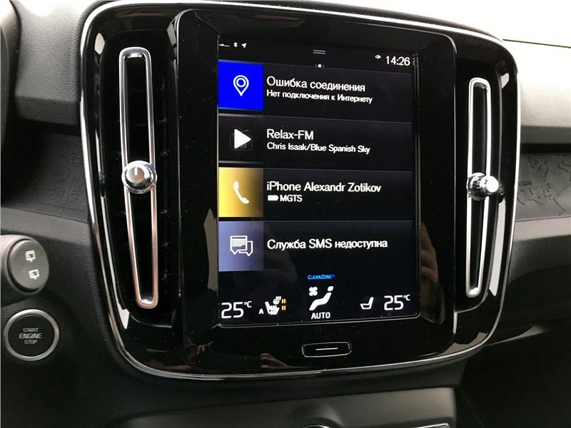 Volvo XC40 (2018) монитор