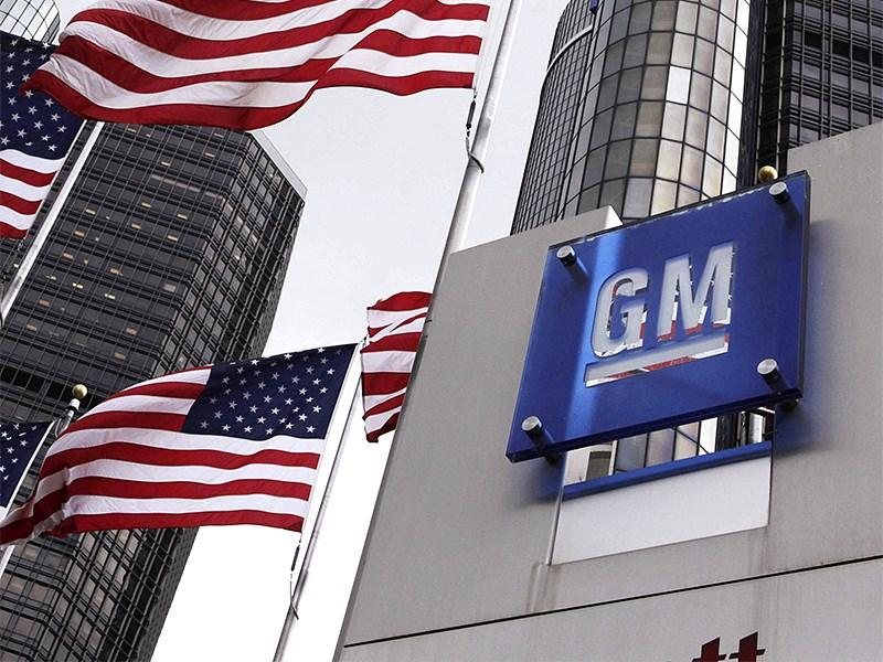 Доля министерства финансов США в компании General Motors сократилась до 7,3%