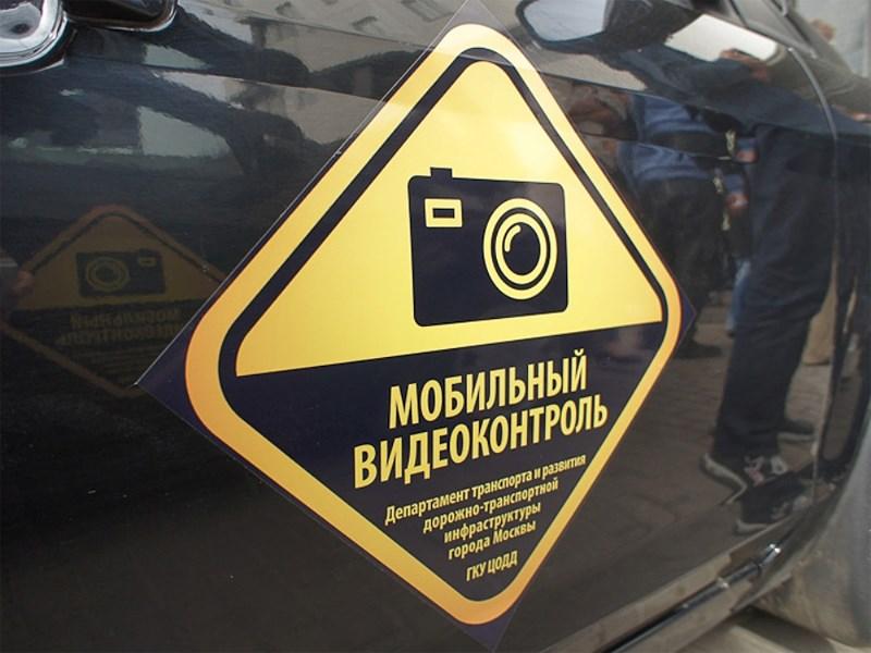 Московские парконы получат мигалки, чтобы быть заметнее