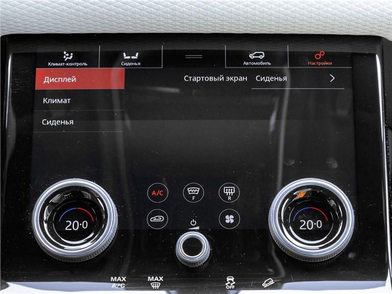 Range Rover Velar 2017 управление климатом