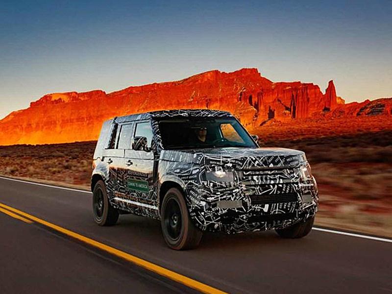 Появились подробности о новом Land Rover Defender Фото Авто Коломна