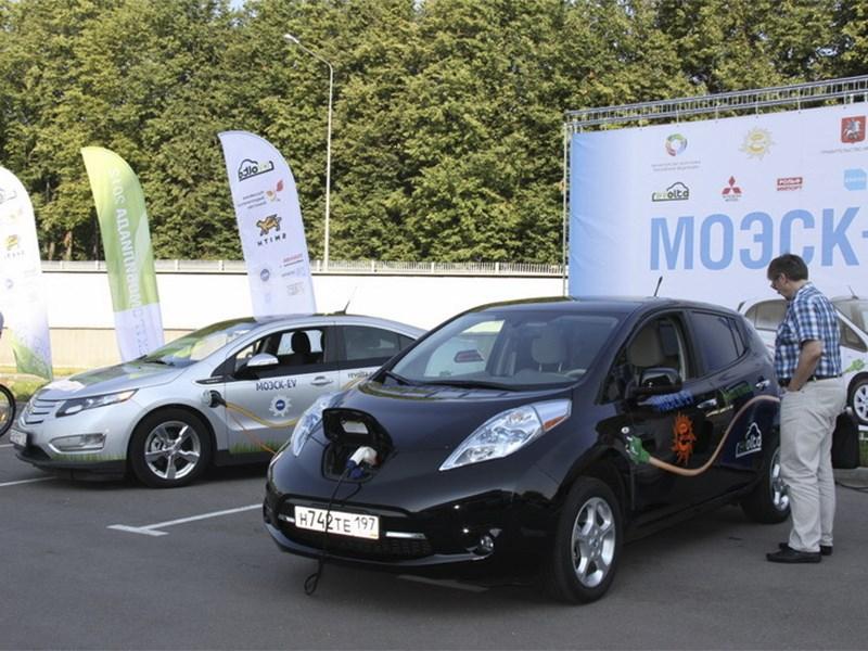В Госдуме предложили ввести беспошлинный ввоз для электрокаров Фото Авто Коломна