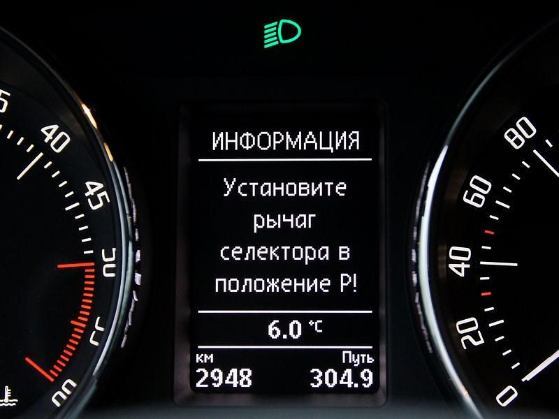 Skoda Superb Combi 2013 приборная панель индикация об открытой двери