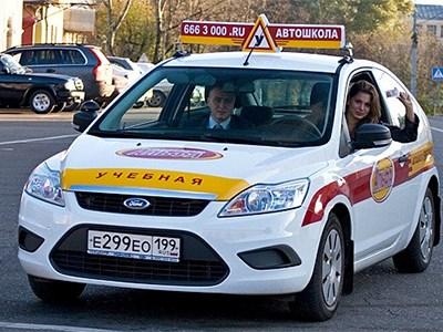 В России вводится ГОСТ на учебные автомобили