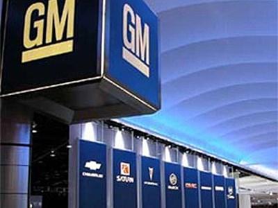 General Motors отзывает почти три миллиона автомобилей в США