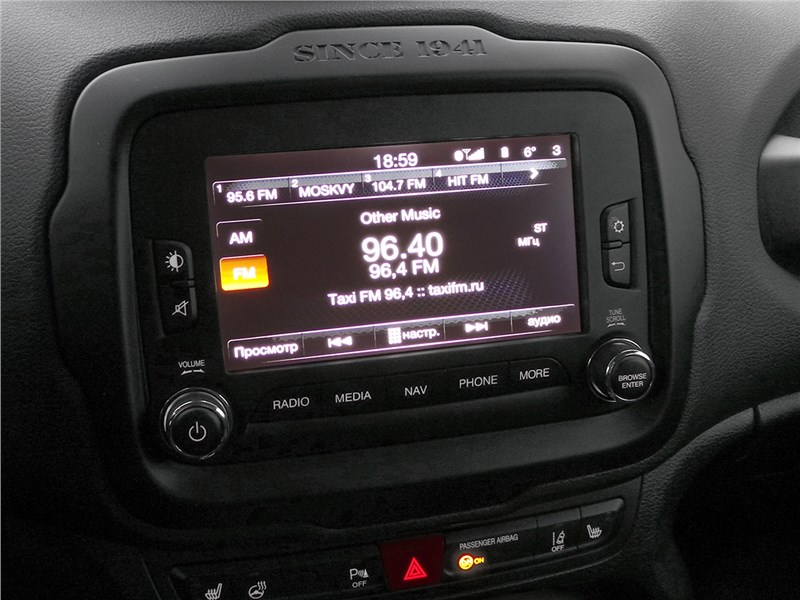 Jeep Renegade 2014 мультимедийная система