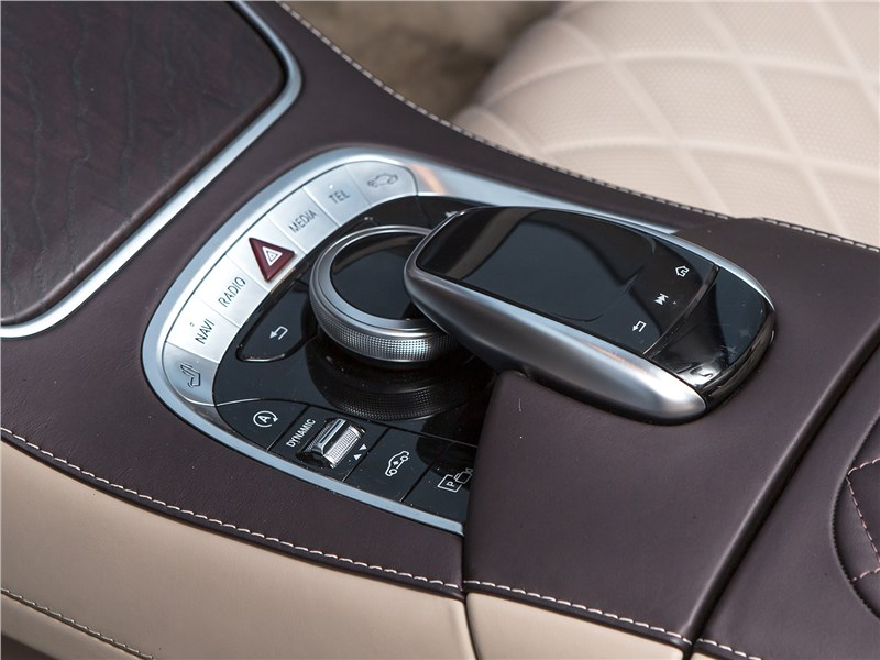 Mercedes-Maybach S 450 4Matic 2018