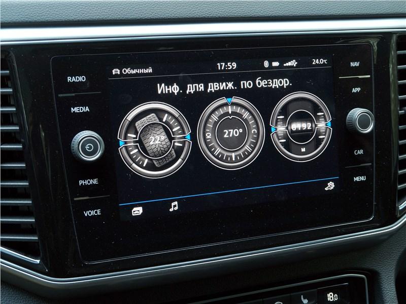Volkswagen Teramont 2018 центральная консоль