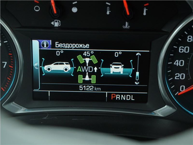 Chevrolet Traverse 2018 приборная панель