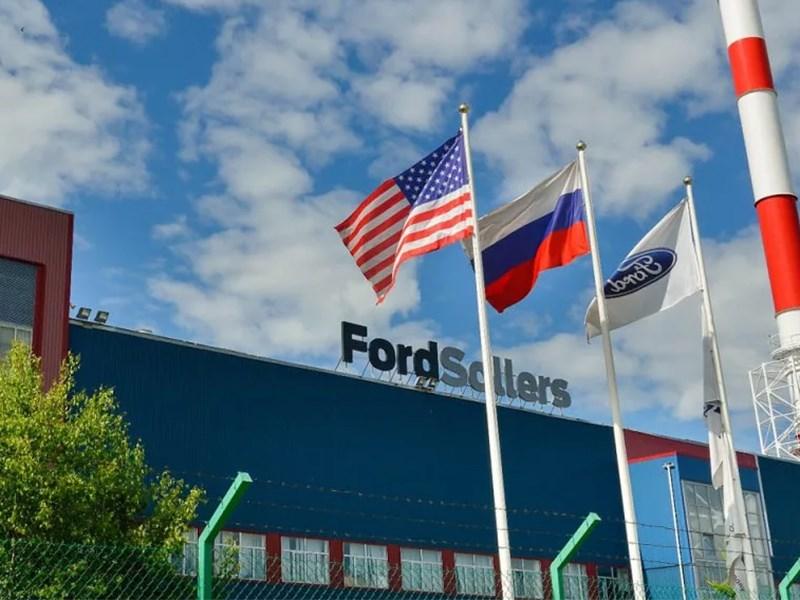 Ford поможет Европе российскими запчастями