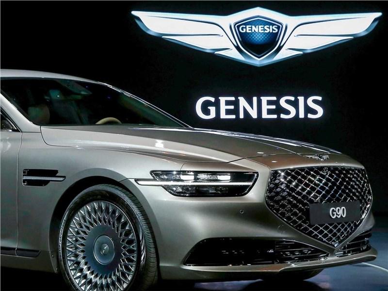 Genesis G90 2019 вид спереди