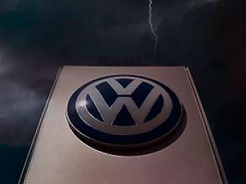 Volkswagen снова обвиняют Фото Авто Коломна