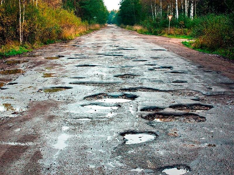 Регионы, которые не ремонтируют дороги, накажут Фото Авто Коломна