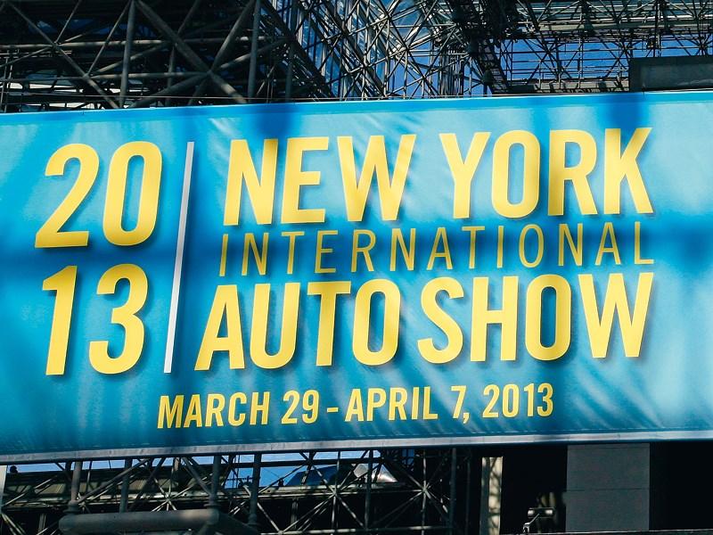 Автосалон в Нью-Йорке 2013. Точечная застройка