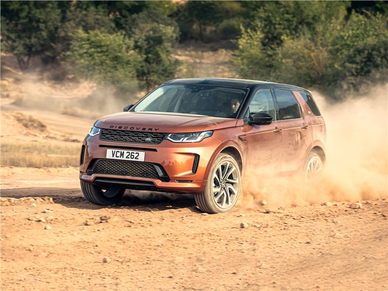 Land Rover Discovery Sport - land rover discovery sport 2020 великий путаник