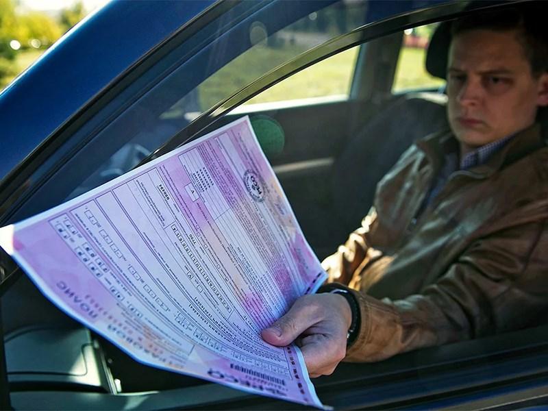 Штраф за езду без ОСАГО хотят увеличить в семь раз