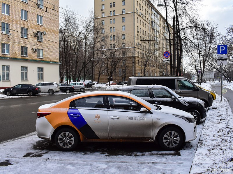 Депутаты попросили лишить машины каршеринга парковочных льгот Фото Авто Коломна